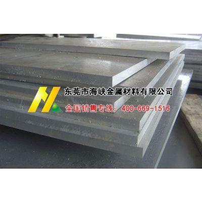 供应铝合金薄板2024-T351铝板厂家耐热铝棒