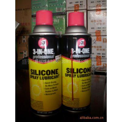 供应3-IN-ONE 三合一矽质润滑喷剂