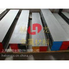 供应SKD11日本冷作模具钢,SKD11厂家直销上海站