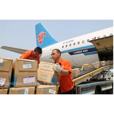 供应专业湖南长沙到伊朗海运货运公司,代理伊朗国航(IRISL)