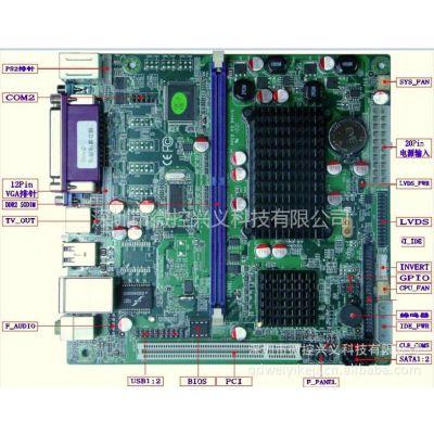 厂家供应全固态电容免风扇支持LVDS与TV输出凌动N270主板