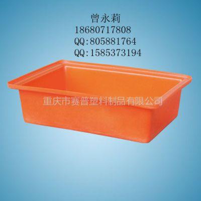 供应塑料周转箱/方形箱/周转箱