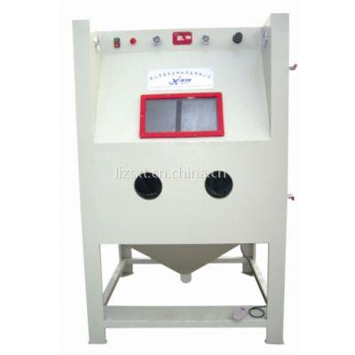 供应厂家直供古镇灯饰手动喷砂机|灯饰表面喷砂机|表面处理专家