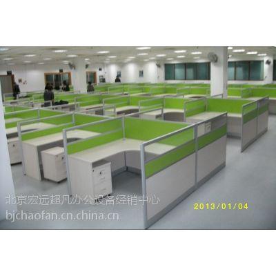 海淀屏风办公桌、隔断办公桌、屏风隔断职员桌定做