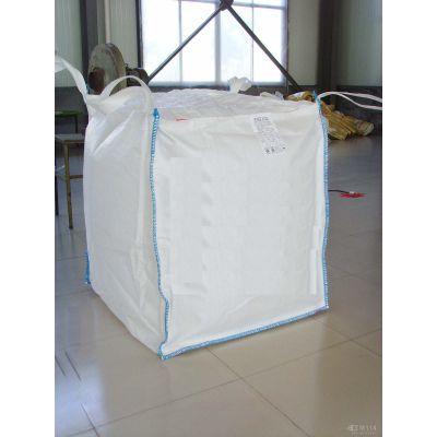 生产各种彩印出口塑料编织袋 吨袋 集装袋 出口 加印刷