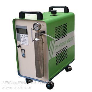 供应沃克能源氢氧焰鱼钩焊机 鱼钩焊接机