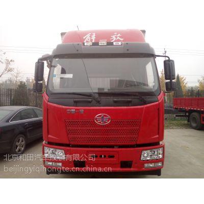货车销售解放J6货车6.8米箱车