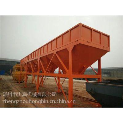 洪宾建机(图),1200混凝土配料机,混凝土配料机