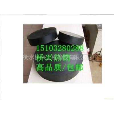 供应圆板坡形橡胶支座的构造特点 包头圆形橡胶支座装置 内蒙厂家报价