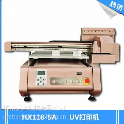 威海竹木工艺品小型个性化定制uv打印机手机壳3D彩印机开年大酬宾