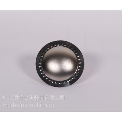 银结供应75芯复合膜 材质为高分子钛 尺寸为75.5mm 声道数 音膜振膜