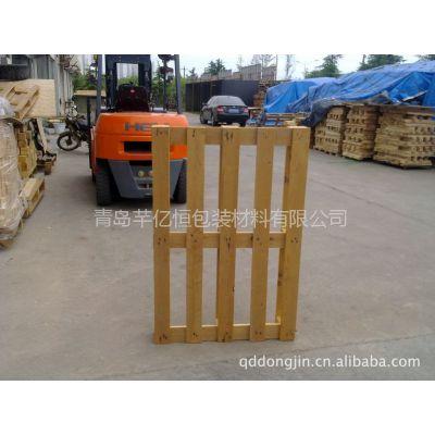 青岛供应包装托盘 熏蒸木托盘 欢迎来电订购