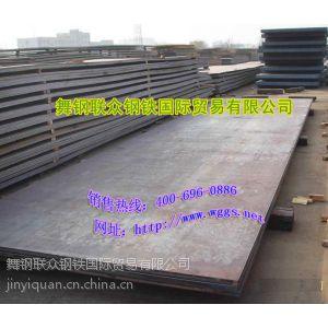 供应舞钢联众【Q345GJC】高层建筑结构用钢板