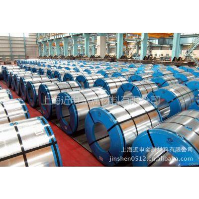 上海近申 供应马钢镀锌卷 JDC1 Z¶ 镀锌板 热镀锌板