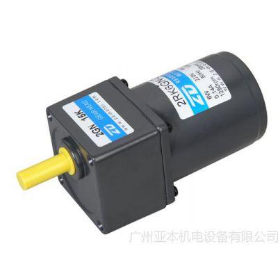 供应小型交流可逆电机