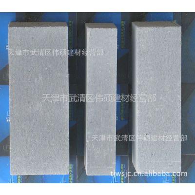 供应优质天津伟硕建混凝土加气块系列(图) 加砌块 混凝土加气