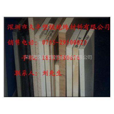 供应PEEK板(阻燃性,电气性能,抗辐射性)PEEK板