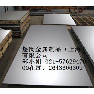 供应批发供应电工纯铁DT4 板材棒材卷材线材