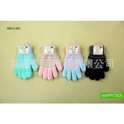 供应成人半边绒手套 保暖手套 条纹 素色