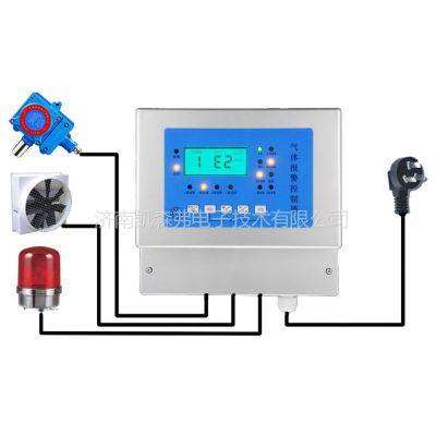 供应硫酸泄漏报警器 RBK/RBT固定式硫酸报警器厂家