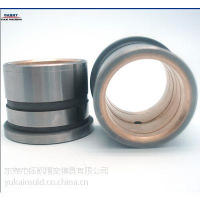 供应供应MISUMI模具标准件铜钛合金导柱导套 铜 石墨导套