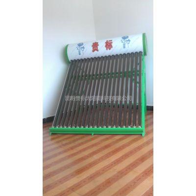 供应贵州太阳能代理销售