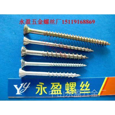 民众附近螺丝厂-高品质墙板钉-纤维板钉-干壁钉-装修用自攻螺钉