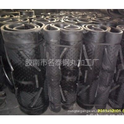供应批发抛丸机优质配件、工业用橡胶制品、橡胶履带