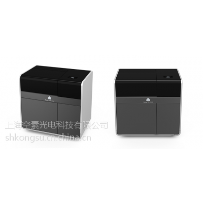 3DSystems美国进口工业级3d打印机