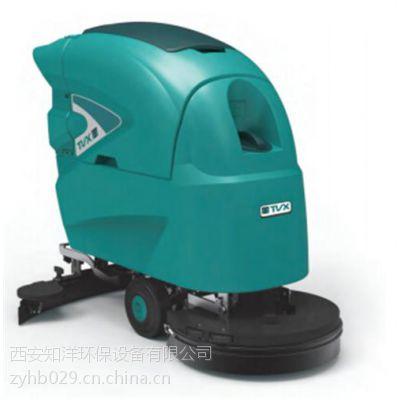 汉中手推式洗地机供货,手推式洗地机,知洋环保