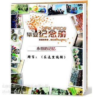 礼品册印刷哪个印刷厂可以印小册子