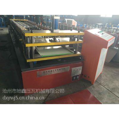 地鑫可调型号的一体机大方板彩钢压瓦机设备多少钱?