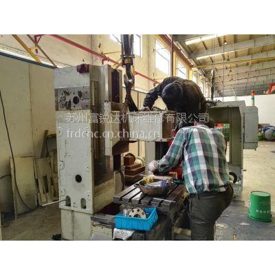 上海嘉定机床大修,CNC维修服务.高峰加工中心调整
