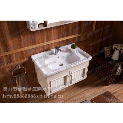 【百王名家】铝合金浴室柜领导品牌新款上市铝合金橱柜材料