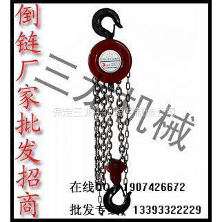 供应HS-C3百特斯手拉葫芦工厂-三龙倒链机械诚招山东区县代理