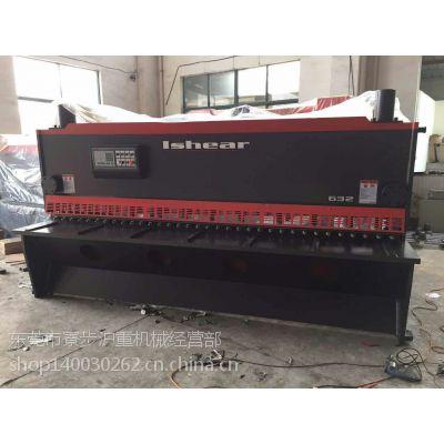 QC11Y-8X3200液压闸式剪板机