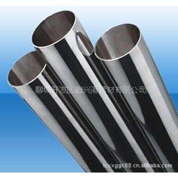 供应常年生产定做各类优质321不锈钢无缝管