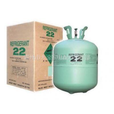 供应R22制冷剂 换热制冷空调设备车间设备制冷剂 批发零售