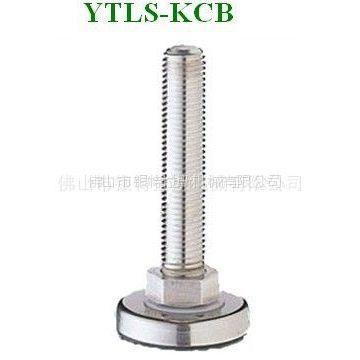 供应银特拉斯 YTLS-KCB避震脚 厂家直销机床减震装置