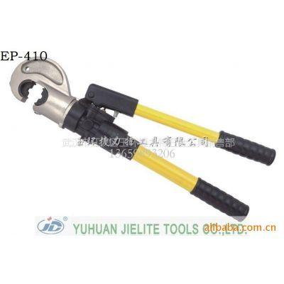 供应捷力特液压压接工具 EP-410 自动卸压液压钳 压线钳高仿进口