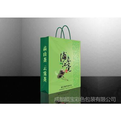 供应成都糖酒会手提袋 精装酒盒 纸袋印刷制作
