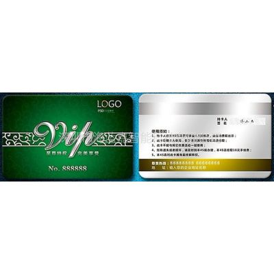 供应磁卡定做网|磁卡生产|磁条卡怎么用