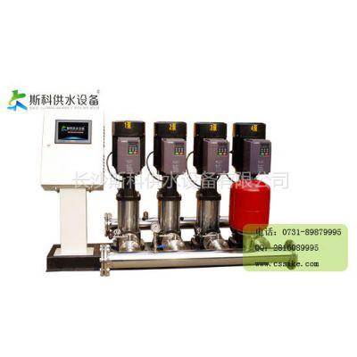 供应北京市变频供水设备 长沙斯科