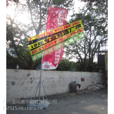 爱鸣广告展示优质沙滩旗,5米注水旗