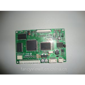 供应车用仪表AV MCU视频叠加控制板 方显科技