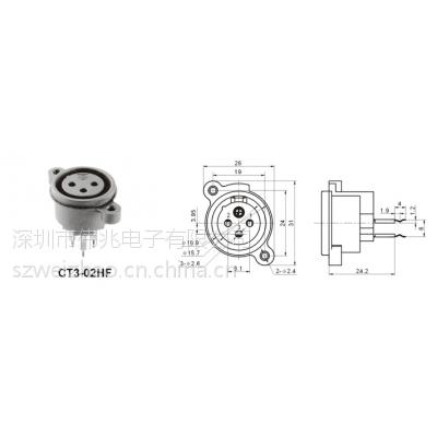 供应AV插座 卡侬插头、插座、转换器 接线柱