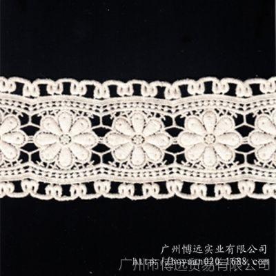 愽远精致水溶蕾丝花边刺绣S20097 条码胸花领花可定做  中大现货