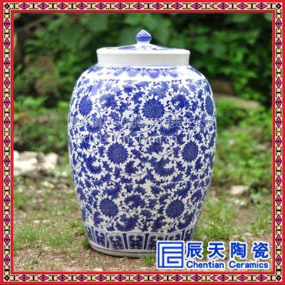 辰天陶瓷 1斤装酒瓶 陶瓷酒瓶