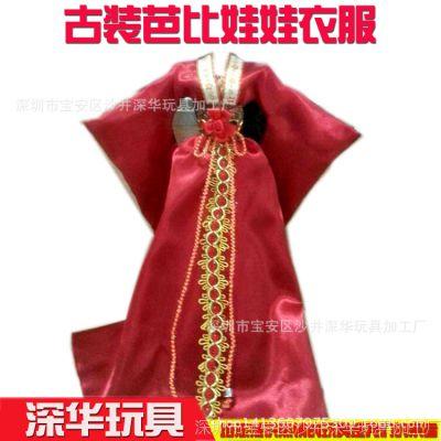 厂家直销美泰可儿黛西古装芭比娃娃衣服 做工精美款式民族风复古