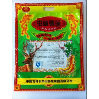 哈尔滨专业生产药材包装袋,草药包装袋,可来样加工